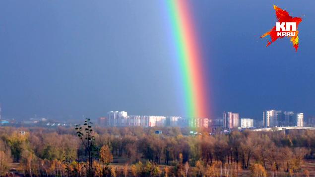 Супердъга се появи в Красноярск (видео)