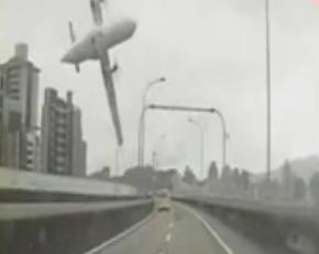 avion cade asia