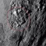 """На Плутон уфолози откриха """"паметник на извънземните"""""""