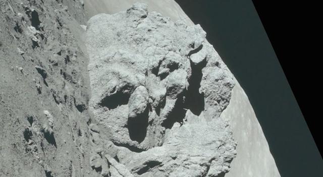 Древно  човешко лице на Луната?