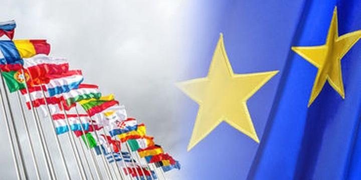 Telegraph: Европейският съюз  е  проект на ЦРУ