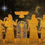 Земята е  колония на Нибиру?