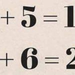 Само свръхинтелигентни хора могат да решат тази сложна задача!