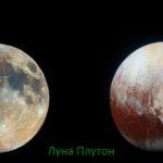 Великата измама на земните изследвания на Космоса