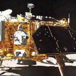 """Извънземните са  наблюдавали внимателно на Луната китайския модул """"Чанъе -3"""" - фотофакт"""