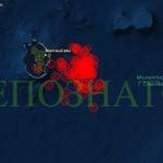 Какво изплаши сеизмолозите? Тайнствен  мощен грохот в Индийския океан разтревожи целия свят!