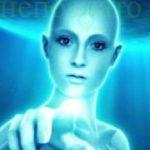 Отрицателният резус фактор - Деца на боговете или потомци на извънземна раса? Невъзможно е да се клонират!