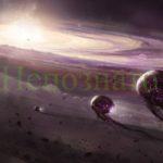 Учен от НАСА разказа как биха  могли да изглеждат представителите на извънземните цивилизации