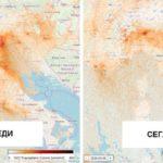 Карантината подобри екологията - въздухът над Италия и Китай стана по-чист, а във Венеция се появиха риба и лебеди