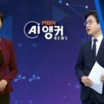 ТВ водеща с изкуствен интелект бе представена в Корея  (видео)