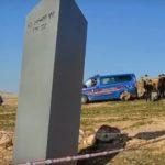 Мистерията на турския монолит